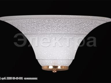 Светильник настенный НББ 03-60-001 Сз-1 серебро