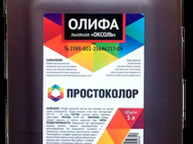 "Олифа льняная натуральная ""Простоколор"" 5л"