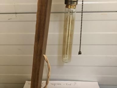 Cветильник (лофт)