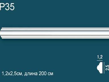 Молдинг полистирол Р35 Белый