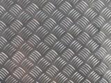 Лист алюмин. рифленый Квинтет 2х1200х2000 АМг2 Н2