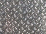 Лист алюмин. рифленый Квинтет 2х1200х2500 АМг2 Н2