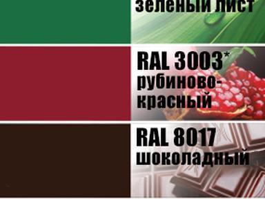 Краска резиновая ELAST-R рубиновый красный 6кг Поли-Р