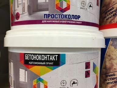 Бетоноконтакт Простоколор 14 кг