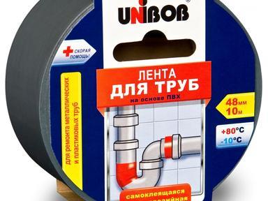 Скотч ПВХ UNIBOB д/труб 48х10м