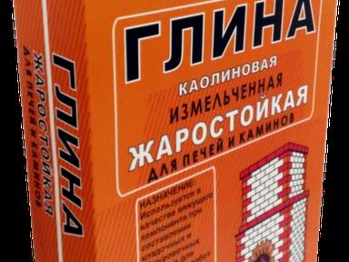 Терракот смесь глино-шамотная каолиновая 99,9% 20кг