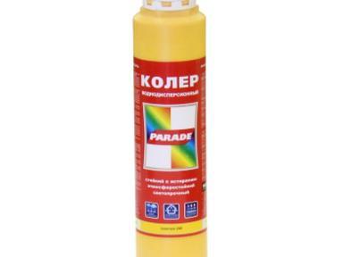 """Колер """"PARADE"""" 0,75 л золотой"""