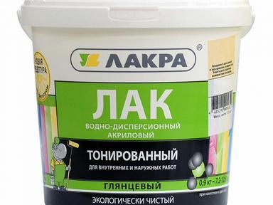 Лак водный тонированный 0,9 кг (рябина) Лакра