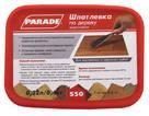 Шпатлевка по дереву PARADE 0,4 кг орех