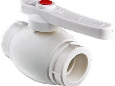 П- Кран шаровый ф20 белый (кор,120шт)