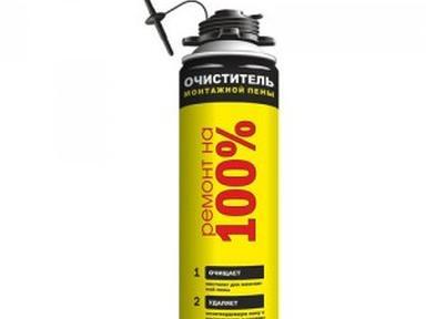 Очиститель пены РЕМОНТ на 100% 500мл
