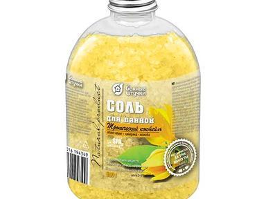 """Соль для ванн """"Тропический коктейль"""" 500 г"""