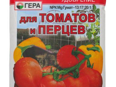 Удобрение для Перцев и Томатов 0,5кг(Гера)