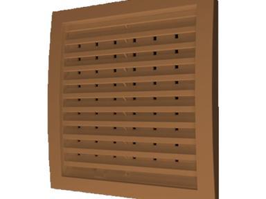 Решетка регулируемая пласт. 1515РРПН коричневый