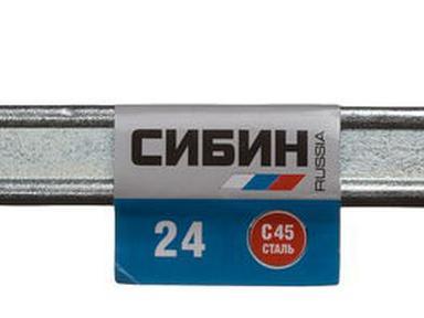 Ключ гаечный комбинированный 24мм СИБИН