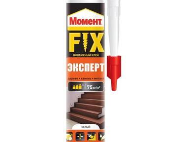 Клей монтажный Момент FIX Эксперт 380гр