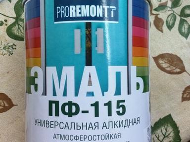 Эмаль ПФ-115 Проремонт белый глянец 0,9кг Л-С