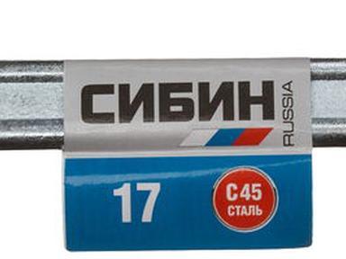 Ключ гаечный комбинированный 17мм СИБИН