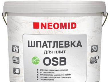 Шпатлевка готовая для плит OSB 7 кг