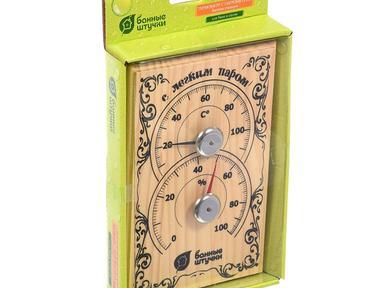 Термометр с гигрометром 18х12х2,5см