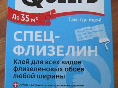 Клей для обоев Келид флизилиновый 300 гр.