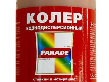 """Колер """"PARADE"""" 0,25 л кофе с молоком"""