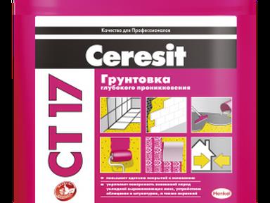 Грунтовка Церезит СТ17 глубокого проникновения 5л морозостойкая для внутренних и наружных работ