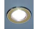 Светильник точ.611A(GD+SL)