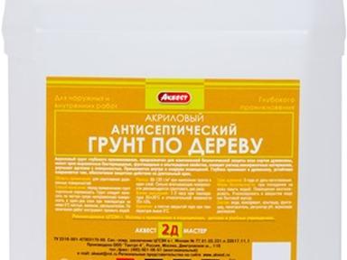 Грунт Аквест-2Д по дереву 5 кг