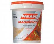 Декоративный лак Parade L85  Magnifico Хамелеон 0,9л