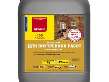 Антисептик NEOMID-400 для внутренн.работ 5л концентрат 1:5