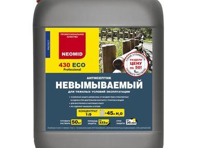 Антисептик NEOMID-430 консервант невымываемый 5л концентрат 1:9