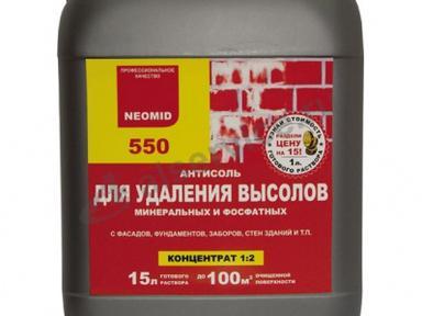 Средство д/удаления высолов NEOMID-550 5л концентрат 1:2