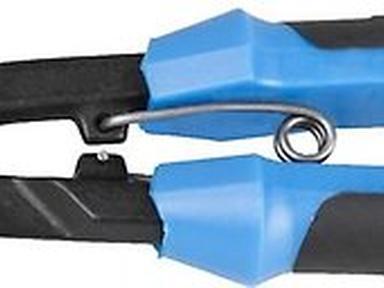 Ножницы по металлу СИБИН 250мм