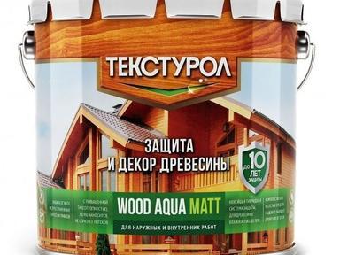 Текстурол WOOD AQUA MATT 2,5л белый деревозащитное средство