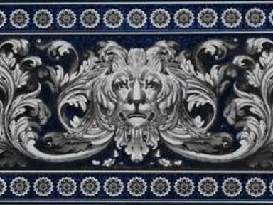 ПВХ панель  2700х250х8 Львы агат