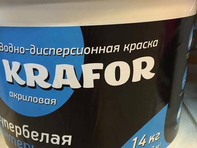 """Краска в/д """"KRAFOR"""" 14кг супербелая интерьерная (синяя банка)"""