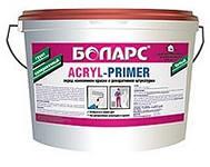 Грунт под декор покрытия Боларс ACRIL-PRIMER 10кг