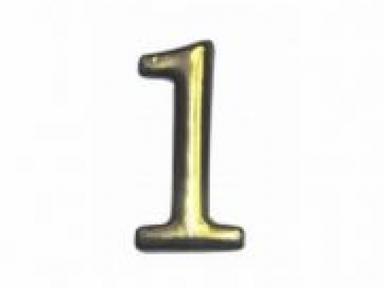 Цифра дверная маленькая  №1 пласт. (1/18)