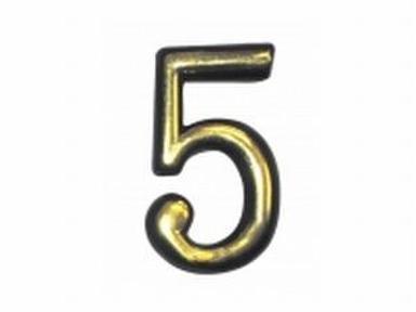 Цифра дверная маленькая  №5  пласт. (1/22)
