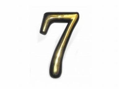 Цифра дверная маленькая  №7  пласт.