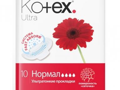 Прокладки KOTEX Ультра  Нрмал 10+2шт