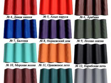 Краска резиновая №6 арабика 12кг