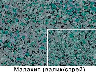 Краска декоративная эффект камня малахит 0,946л Q99-7207