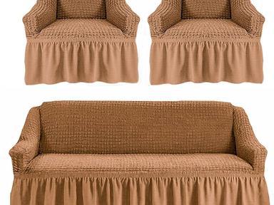 Чехол на трехместный диван + 2 кресла