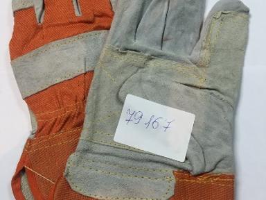 """Перчатки комбинированные(замша+ткань)""""ДОКЕР"""""""