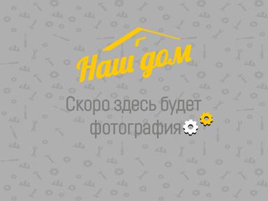 "П-Переход с гайкой ф25-1"" бел"