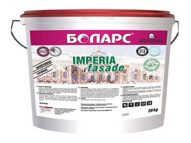 Шпатлевка готовая ИМПЕРИЯ 8 кг фасадная