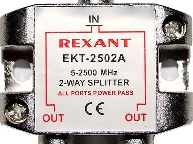 Сумматор-делитель SAT+TV в усиленном корпусе Рексант 05-8000