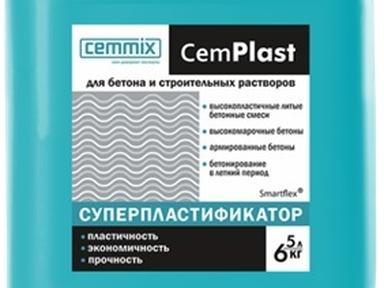 Суперпластификатор CemPlast 5 л CEMMIX